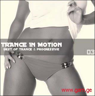 Trance In Motion vol.3 (2009)